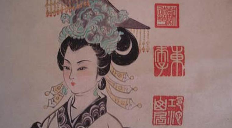 Carica Wu (625. - 705.)