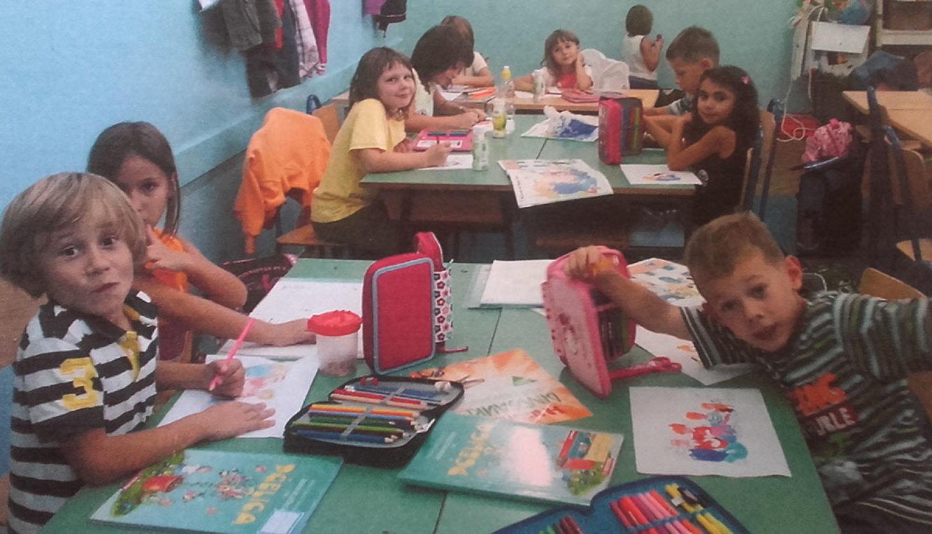 Brzina upoznavanja aktivnosti u učionici