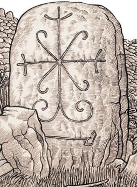 Simboli na mirilima – neodgonetnute šare