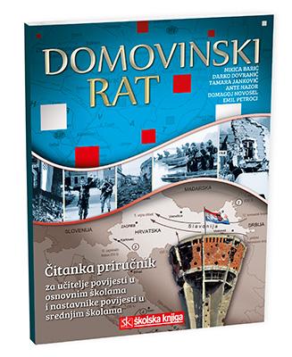 http://hrvatskifokus-2021.ga/wp-content/uploads/2016/02/citanka-domovinski-rat.jpg
