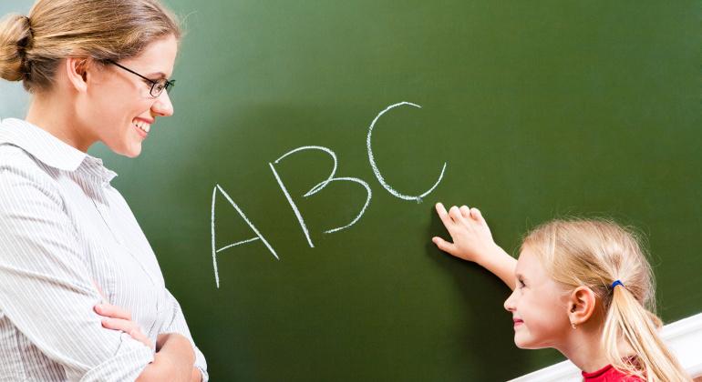 Nastavnica i učenica
